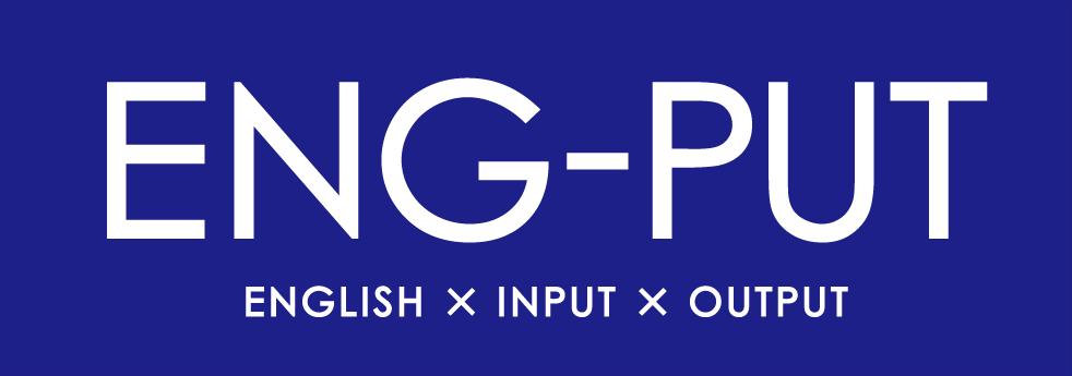 さいたま市浦和区 英会話教室・英表現 イングプット